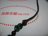 101.03月目錄:產品設計IMG_0068.JPG