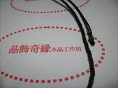 101.03月目錄:產品設計IMG_0069.JPG