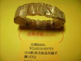 101.03月目錄:產品IMG_0080.JPG