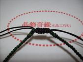 101.03月目錄:產品設計IMG_0070.JPG