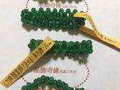 晶飾奇緣三排手鍊產品目錄:IMG_0914.JPG