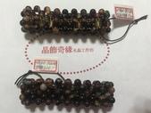 晶飾奇緣三排手鍊產品目錄:CCCA6055-3459-4544-8280-8C7FE57DDC4B.jpeg