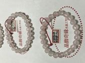 晶飾奇緣單排手鍊產品目錄:IMG_0185.JPG