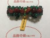 晶飾奇緣三排手鍊產品目錄:F825DDD8-CCEE-4AFB-AF10-A2B4CD45B393.jpeg