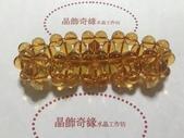 晶飾奇緣三排手鍊產品目錄:15D69CEC-60CE-4D3D-ABD0-6E6BEB8C65A6.jpeg