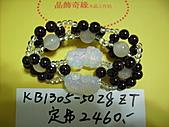 晶飾奇緣三排手鍊產品目錄:IMG_0218.JPG