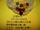 101.03月目錄:產品IMG_0006.JPG