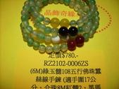 101.03月目錄:產品IMG_0008.JPG