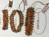 晶飾奇緣三排手鍊產品目錄:IMG_0176.JPG