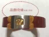晶飾奇緣双線手鍊產品目錄:1B5BDD77-5B32-4B32-B14B-53574855166B.jpeg