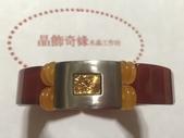 晶飾奇緣双線手鍊產品目錄:9783FEDA-6F80-45FC-A4E6-4FD169075FCE.jpeg
