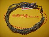 晶飾奇緣三排手鍊產品目錄:4M琉璃角珠辮子手鍊KA6301-2003BY定價$460元IMG_0011.JPG