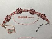 晶飾奇緣三排手鍊產品目錄:EF1AB333-B6C6-4D7B-AF2C-7F9704354EEC.jpeg