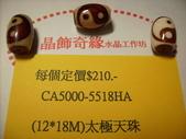 101.03月目錄:產品IMG_0097.JPG