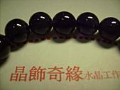 晶飾奇緣單排手鍊產品目錄:99.04.15產品照片 035.jpg