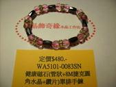 101.03月目錄:產品IMG_0100.JPG