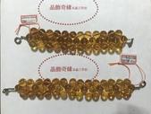 晶飾奇緣三排手鍊產品目錄:E833DA4E-14A0-4D59-BA60-9C0BAF288204.jpeg