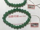 晶飾奇緣單排手鍊產品目錄:IMG_0218.JPG