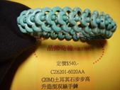 101.03月目錄:產品IMG_0030.JPG