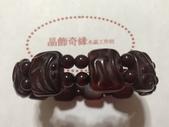 晶飾奇緣双線手鍊產品目錄:45CB0CEC-492B-4334-9178-AA9762E54970.jpeg