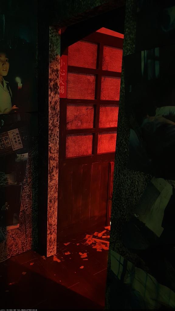 〔照片集錦〕電影「返校」體驗屋&西門電影主題公園:20190910_152818.jpg