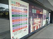 〔照片集錦〕國立科學工藝博物館:DSC09454.JPG