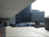 〔照片集錦〕國立科學工藝博物館:DSC09456.JPG