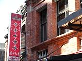 〔照片集錦〕金山老街:DSC00103.JPG