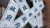 〔照片集錦〕電影「返校」體驗屋&西門電影主題公園:20190910_151819.jpg