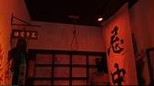 〔照片集錦〕電影「返校」體驗屋&西門電影主題公園:20190910_152357.jpg