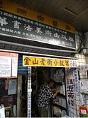 〔照片集錦〕金山老街:DSC00129.JPG