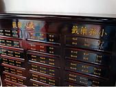 〔照片集錦〕鳳山龍山寺、同儀門:DSC09316.JPG