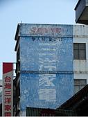 〔照片集錦〕金山老街:DSC00107.JPG