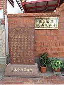 〔照片集錦〕鳳山龍山寺、同儀門:DSC09321.JPG