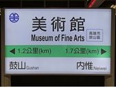 【台鐵TRA】美術館站~鼓山站外:DSC09144.JPG