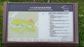 〔照片集錦〕遠東通訊園區生態北公園:20190407_145323.jpg