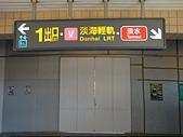 【淡海輕軌】紅樹林~崁頂:DSC08820.JPG