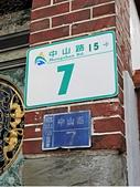 〔照片集錦〕鳳山龍山寺、同儀門:DSC09322.JPG
