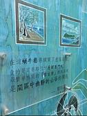 〔照片集錦〕蝸牛巷:DSC09926.JPG