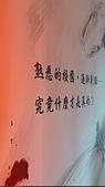 〔照片集錦〕電影「返校」體驗屋&西門電影主題公園:20190910_152336.jpg