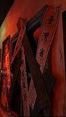 〔照片集錦〕電影「返校」體驗屋&西門電影主題公園:20190910_152430.jpg