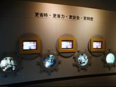 〔照片集錦〕國立科學工藝博物館:DSC09457.JPG