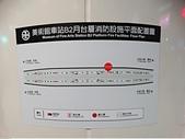 【台鐵TRA】美術館站~鼓山站外:DSC09141.JPG