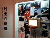 〔照片集錦〕國立科學工藝博物館:DSC09467.JPG