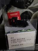 【台北探索館】臺北鐵枝路特展:DSC05224.JPG