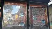〔照片集錦〕電影「返校」體驗屋&西門電影主題公園:20190910_151751.jpg