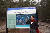 Wineglass Bay:20160405-QUN_1117.JPG