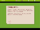 ♡♥歆漾♥♡成長紀錄:1440028048.jpg