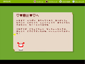 ♡♥歆漾♥♡成長紀錄:1440028049.jpg