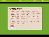 ♡♥歆漾♥♡成長紀錄:1440028050.jpg